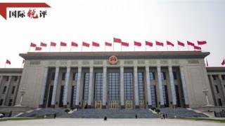 """Çin halkı, """"tam süreçli halk demokrasisi"""" sayesinde ülkenin sahibi oldu"""